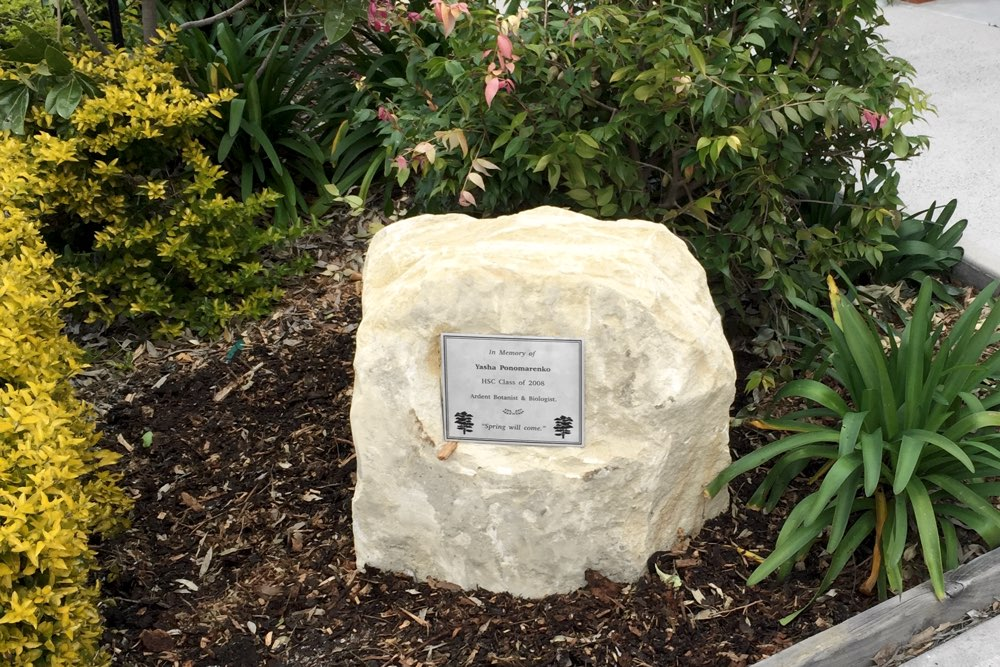 Sandstone memorial plaque installed by Novascape Landscaping at Macquarie College